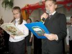 Święto Babci i Dziadka - występ uczniów z klasy 3b - fot. T. Ziemba ::  1