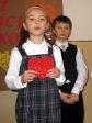 Święto Babci i Dziadka - program artystyczny uczniów z klasy IIIb - fot. A. Szul ::  26