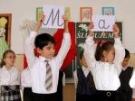Pasowanie na ucznia klasy I - fot. A. Szul ::  27