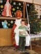 Spotkanie z Mikołajem w oddziałach przedszkolnych - fot. T. Ziemba ::  45