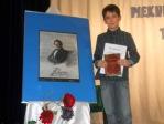 Konkurs plastyczny dla dzieci i młodzieży z okazji 200 rocznicy urodzin Fryderyka Chopina - fot. B. Sołtysik ::  5