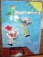 XXVIII Przegląd Filmów Dziecięcych