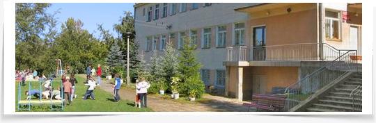 Szkoła Filialna w Rymanowie Zdroju - zdjęcie
